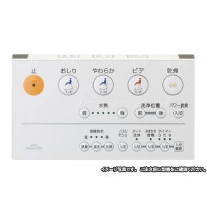 【TOTO】 【ウォシュレットリモコン】 2010 ウォシュレットGG2 TCF9421用リモコン TCM1413 リモコン洗浄付き|home-design