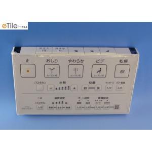 TOTO TCF9561,TCF9562用リモコンTCM1576|home-design
