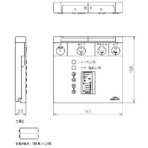 ウォシュレット一体形 Zシリーズ CES9053E用リモコン TCM45-3R|home-design