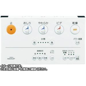 TOTO TCF6131RAM用リモコンTCM472-1RR|home-design