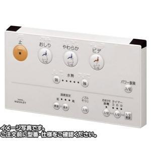 TCF6121R用リモコン TCM472-2N|home-design