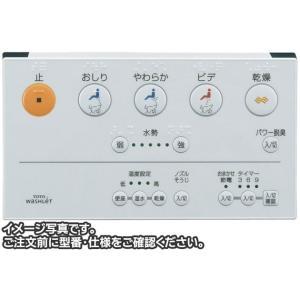 TOTO TCF6131R用リモコンTCM472N|home-design