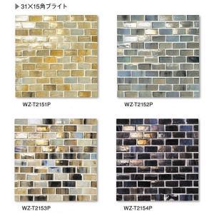 newyorker glassニューヨーカーグラス 31×15角紙貼り(ブライト) WZ-T○○P(色番:○○)|home-design