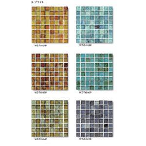 newyorker glassニューヨーカーグラス 15角紙貼り(ブライト) WZ-T○○P(色番:○○)|home-design