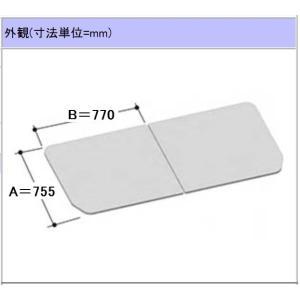 1600用保温組フタ(2枚) YFK-1576B(4)-D|home-design