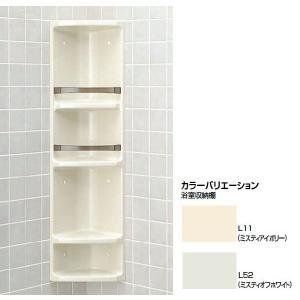 浴室収納棚(隅付) YR-312/○○|home-design