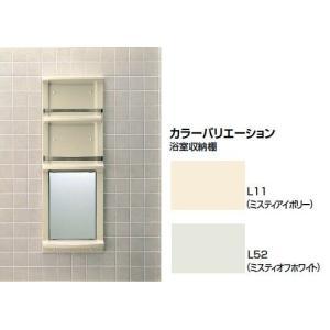 浴室収納棚 鏡付(平付) YR-412G/○○|home-design