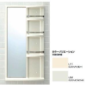 浴室収納棚 鏡付(平付) YR-612G/○○|home-design