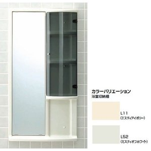 浴室収納棚 鏡・扉付(平付) YR-612GT/○○|home-design