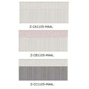 LIXIL エコカラットプラス ワンタッチパネル シャイリー+ヴァーグ W1066×H460 Z-C 1105-MAAL|home-design