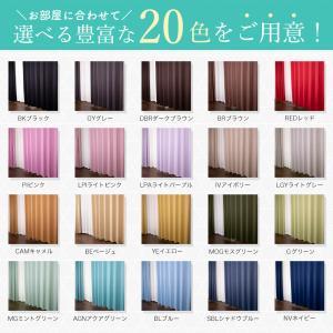 カーテン 4枚組 送料無料 遮光とUVミラーレースのお買得4枚組カーテン|home-fashion-rush|05