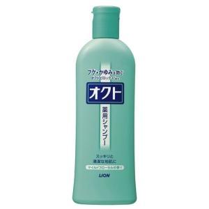【あわせ買い1999円以上で送料無料】オクト 薬用シャンプー 320ml
