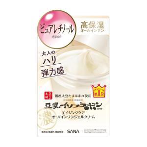 【あわせ買い1999円以上で送料無料】サナ なめらか本舗 リンクルジェルクリーム N 100g入