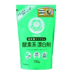【あわせ買い1999円以上で送料無料】シャボン玉石けん 酸素系 漂白剤 750g