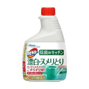 【あわせ買い1999円以上で送料無料】カビキラー 除菌@キッチン 漂白・ヌメリとり 付替用 400g