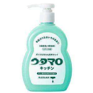 【あわせ買い1999円以上で送料無料】ウタマロ キッチン 300ml