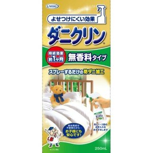 【あわせ買い1999円以上で送料無料】ダニクリン 無香料 本体 250ml