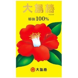 【あわせ買い1999円以上で送料無料】大島椿 椿油100% 60ml
