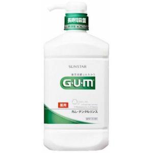 【あわせ買い1999円以上で送料無料】GUM(ガム) 薬用 デンタルリンス レギュラータイプ 960ml home-life
