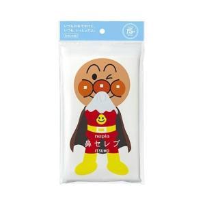 【あわせ買い1999円以上で送料無料】ネピア アンパンマン 鼻セレブ ITSUMO 40組 × 1個