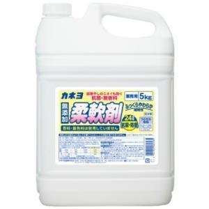 【あわせ買い1999円以上で送料無料】カネヨ石鹸 抗菌・無香料 無添加 柔軟剤 5kg home-life