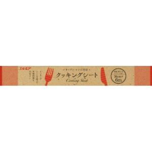 【あわせ買い1999円以上で送料無料】エルモア クッキングシート 無漂白