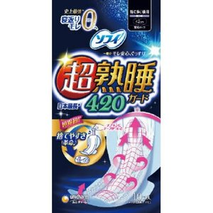 【あわせ買い1999円以上で送料無料】ソフィ 超熟睡ガード420 ワイド 10枚入
