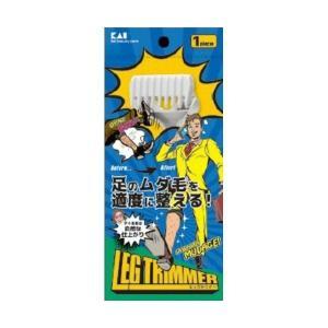 【あわせ買い1999円以上で送料無料】貝印 KQ1810 レッグトリマー 1本入 男性用