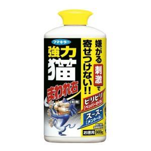 【あわせ買い1999円以上で送料無料】フマキラー 強力猫まわれ右 粒剤 (猫よけ粒タイプ) 900g