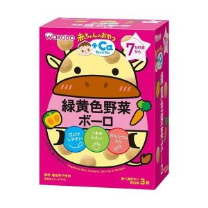 商品名:和光堂 赤ちゃんのおやつ +Caカルシウム 緑黄色野菜ボーロ 7か月頃から 15g×3袋 J...