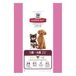 【あわせ買い1999円以上で送料無料】ヒルズ サイエンス・ダイエット アダルト 小型 成犬用 3kg home-life