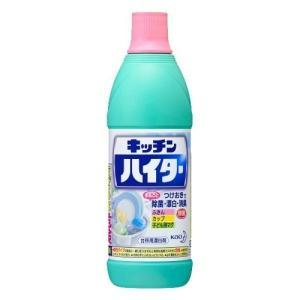 【あわせ買い1999円以上で送料無料】花王 キッチンハイター 小 600ml