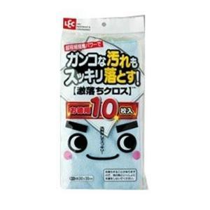 【あわせ買い1999円以上で送料無料】レック 激落ちクロス お徳用 10枚入