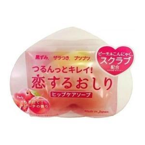 【あわせ買い1999円以上で送料無料】ペリカン石鹸 恋するおしり ヒップケアソープ 80g