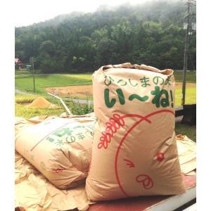 ☆彡令和2年新米☆彡精白米(玄米30kg分) 広島県産 コシヒカリ100% <送料無料>※一部地域を除く  home407
