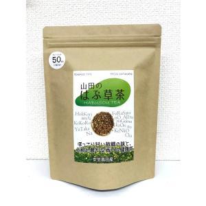 山田のはぶ草茶 ティーバッグタイプ2.5g×50包(125g)|home407