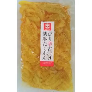 <ムツワ> ピリ辛古漬け 胡麻たくあん 150g|home407