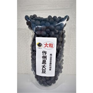 岡山県ブランド 丹波種の黒大豆『作州黒』 |home407