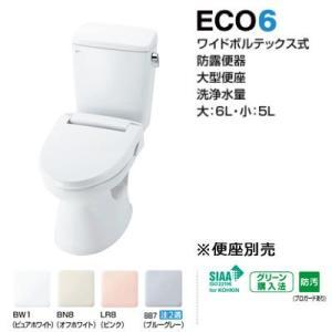 INAX アメージュZ BC-360PU+DT-M150PM ECO6 マンションリフォーム用 壁排水 排水芯155mm 手洗なし|homeassist