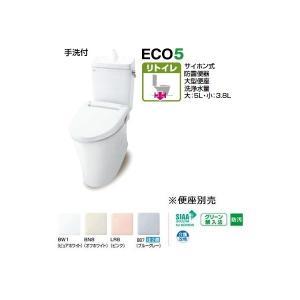 INAX アメージュZ BC-ZA10H+DT-ZA180H ECO5 リトイレ(フチレス) 床排水 排水芯250〜550mm 手洗付|homeassist