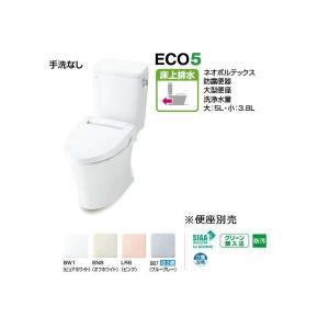 INAX アメージュZ BC-ZA10P+DT-ZA150EP ECO5 壁排水 排水芯120mm 手洗なし|homeassist