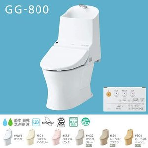 TOTO GG-800 ウォシュレット一体形便器 CES9313PXL GG1-800 マンションリモデル対応 壁排水 排水心高さ155 手洗付|homeassist
