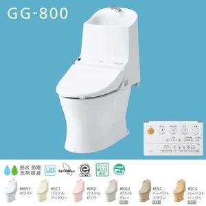 TOTO GG-800 ウォシュレット一体形便器 CES9333PL GG3-800 壁排水 120mm 手洗付|homeassist
