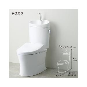 TOTO ピュアレストEX CS330B+SH333BA 組み合わせ便器 床排水 排水芯200 手洗付|homeassist