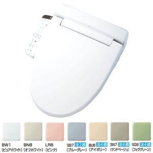 INAX シャワートイレ KBシリーズ CW-KB22QB 温風乾燥 KB22グレード 平付・隅付タンク式便器用|homeassist