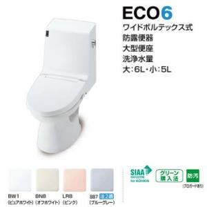 INAX アメージュZ GBC-360PU+DT-M152PM ECO6 シャワートイレ 壁排水 排水芯155mm 手洗なし プロガード AM2|homeassist
