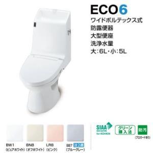 INAX アメージュZ GBC-360PU+DT-M182PM ECO6 シャワートイレ 壁排水 排水芯155mm 手洗付 AM2|homeassist