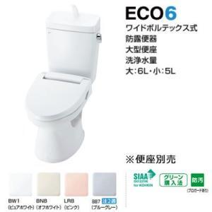 INAX アメージュZ GBC-360PU+GDT-M180PM ECO6 マンションリフォーム用 壁排水 排水芯155mm 手洗付 プロガード|homeassist