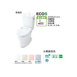 INAX アメージュZ YBC-ZA10P+YDT-ZA180EP ECO5 壁排水 排水芯120mm 手洗付 アクアセラミック|homeassist