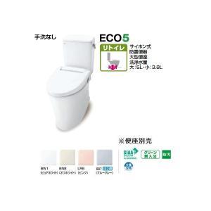 INAX アメージュZ YBC-ZA10S+DT-ZA150E ECO5 床排水 排水芯200mm 手洗なし アクアセラミック|homeassist